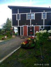 Дом, 100 кв.м. на 10 человек, 3 спальни, Логмозерская набережная, 13, Петрозаводск - Фотография 1