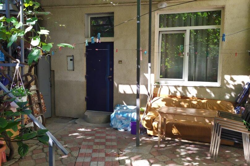 1-комн. квартира, 45 кв.м. на 4 человека, Архивная улица, 8, Ялта - Фотография 10
