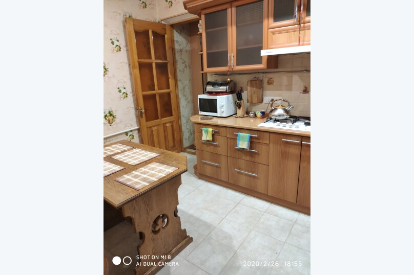 2-комн. квартира, 50 кв.м. на 4 человека, улица Энгельса, 2, Алушта - Фотография 13