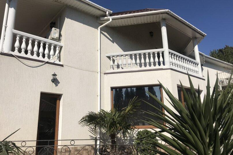 Дом, 200 кв.м. на 6 человек, 3 спальни, улица 1 Мая, 2Б, Алупка - Фотография 23