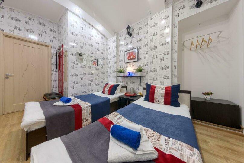 """Мини-отель """"Алые Паруса"""", проспект Римского-Корсакова, 1 на 4 номера - Фотография 5"""