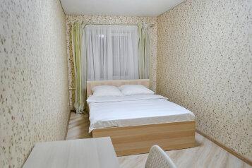 2-комн. квартира, 55 кв.м. на 6 человек, набережная Афанасия Никитина, 24, Тверь - Фотография 1