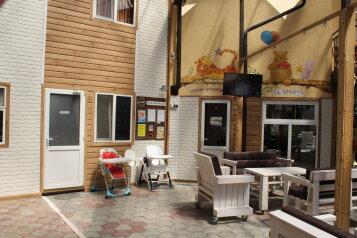 Гостевой дом Улыбка, Пионерский проспект , 70 Г на 20 комнат - Фотография 1