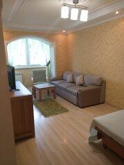1-комн. квартира, 36 кв.м. на 3 человека, Киевский переулок, 14, Ялта - Фотография 1