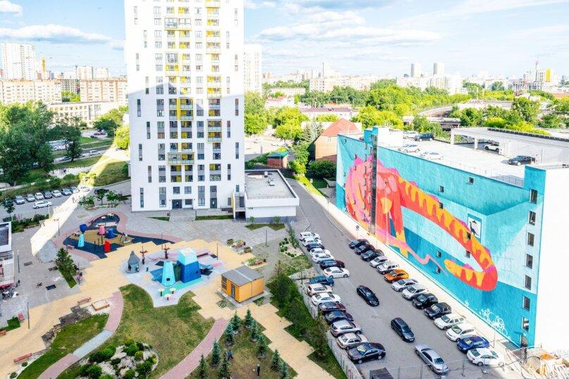 2-комн. квартира, 66 кв.м. на 10 человек, Трамвайный переулок, 2к1, Екатеринбург - Фотография 24