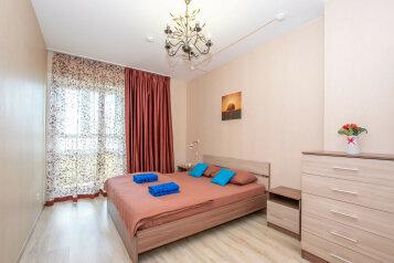 2-комн. квартира, 50 кв.м. на 5 человек, улица Революции, 48А, Пермь - Фотография 1