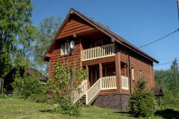 Дом, 120 кв.м. на 9 человек, 4 спальни, о.Кильпола, ул. Солнечная, 20Б, Тиурула - Фотография 1
