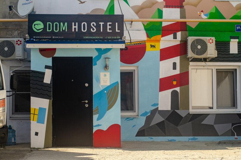 "Хостел ""Hostel DOM"", улица Ленина, 31А на 6 комнат - Фотография 11"