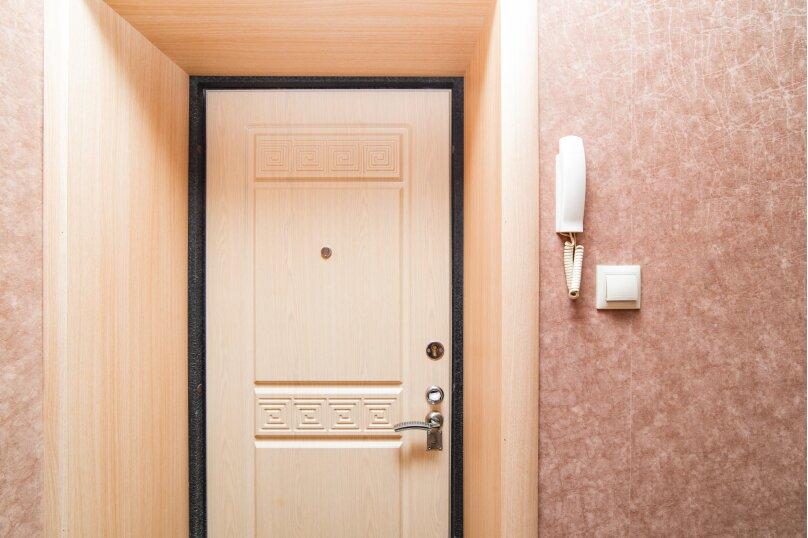 1-комн. квартира, 32 кв.м. на 3 человека, улица Республики, 144, Тюмень - Фотография 15