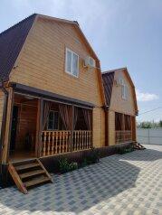Гостевой дом Ника , 86 кв.м. на 10 человек, 3 спальни, Лиловая, 41, ПК Кавказ, Голубицкая - Фотография 1
