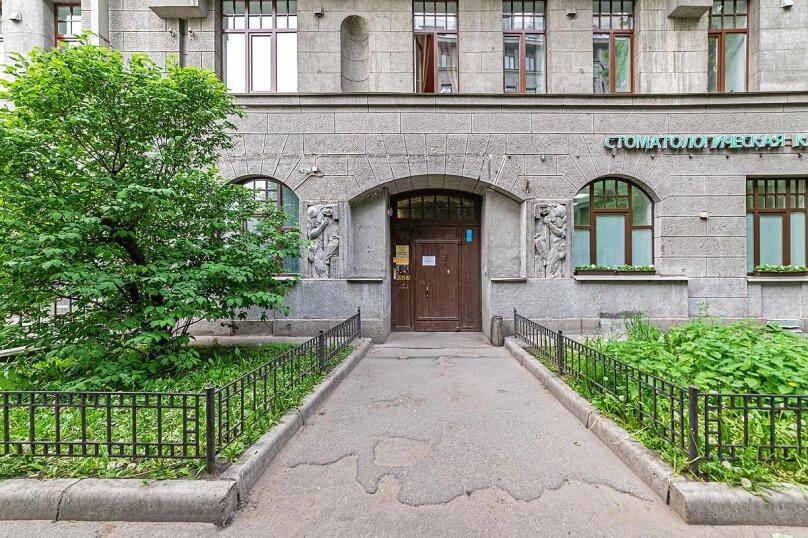 """Мини-отель """"Танаис"""", улица Некрасова, 58 на 16 номеров - Фотография 18"""