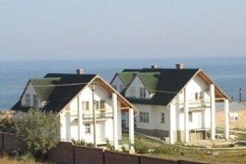 База отдыха, Приморская, 20-А на 6 номеров - Фотография 1