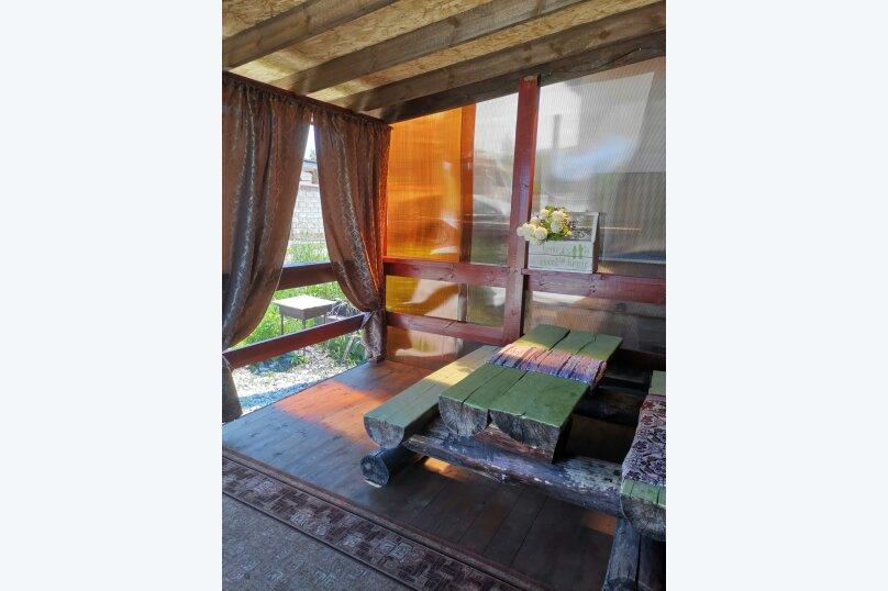 Охотничий дом, 63 кв.м. на 6 человек, 3 спальни, Красный ключ, 52, Байкальск - Фотография 12