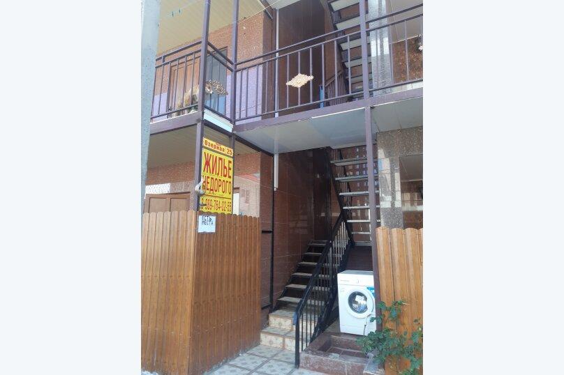 """Гостевой дом """"Кубань-2"""", Озерная улица, 25 на 12 комнат - Фотография 10"""