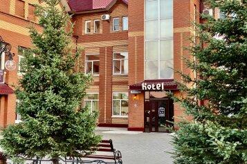 """Бутик-отель """"Прага"""", Мопровский переулок, 65 на 18 номеров - Фотография 1"""