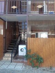 """Гостевой дом """"Кубань-2"""", Озерная улица, 25 на 12 комнат - Фотография 1"""