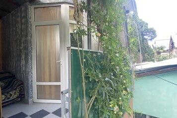 1-комн. квартира, 25 кв.м. на 3 человека, Боткинская улица, 21, Ялта - Фотография 1