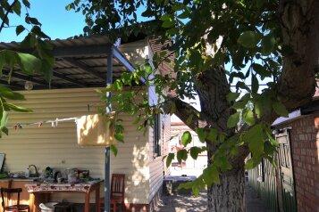 Дом, 42 кв.м. на 5 человек, 1 спальня, улица Калинина, 99, Ейск - Фотография 1