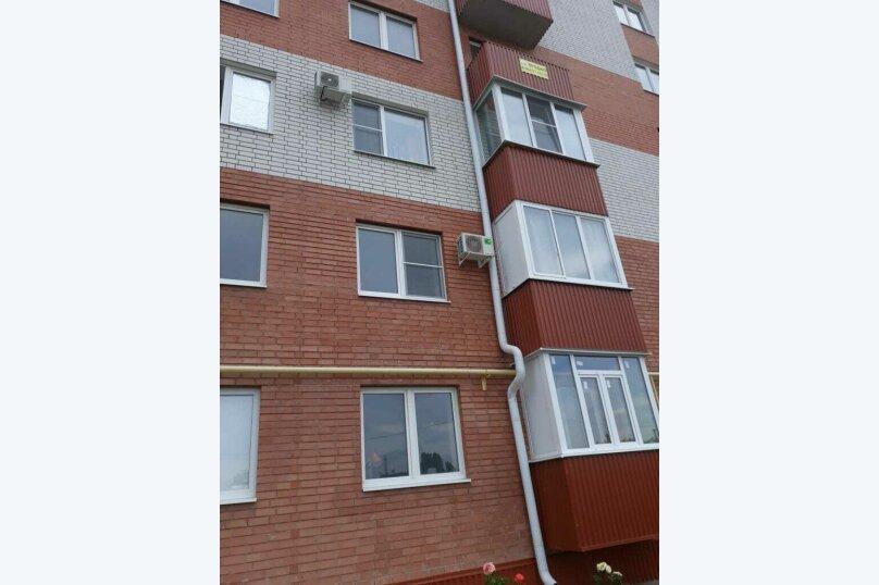 1-комн. квартира, 39 кв.м. на 4 человека, Коммунистическая улица, 17, Ейск - Фотография 11