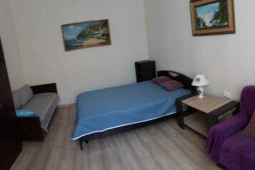 3-комн. квартира, 60 кв.м. на 7 человек, улица Краевского, 11, Евпатория - Фотография 1
