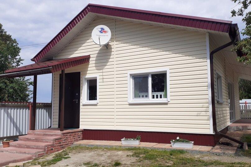 Гостевой дом, 65 кв.м. на 4 человека, 2 спальни, Горная улица, 15, Петрозаводск - Фотография 3