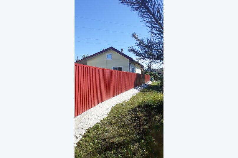 Гостевой дом, 65 кв.м. на 4 человека, 2 спальни, Горная улица, 15, Петрозаводск - Фотография 4