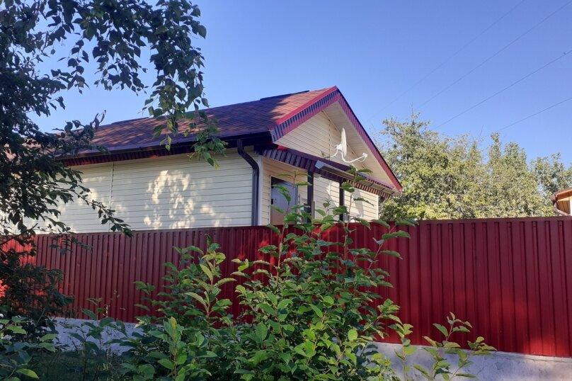 Гостевой дом, 65 кв.м. на 4 человека, 2 спальни, Горная улица, 15, Петрозаводск - Фотография 5