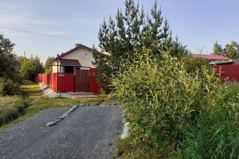 Гостевой дом, 65 кв.м. на 4 человека, 2 спальни, Горная улица, 15, Петрозаводск - Фотография 7