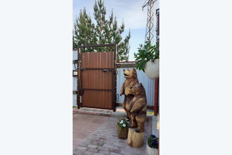 Гостевой дом, 65 кв.м. на 4 человека, 2 спальни, Горная улица, 15, Петрозаводск - Фотография 10