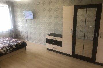 3-комн. квартира, 60 кв.м. на 5 человек, Перекопская улица, 10, Евпатория - Фотография 1
