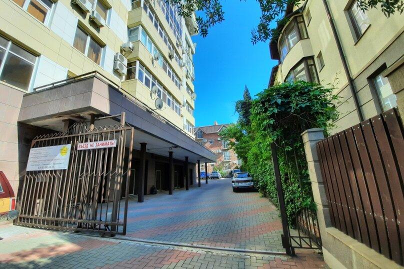 Квартира у моря, Приморская улица, 3 на 1 комнату - Фотография 24