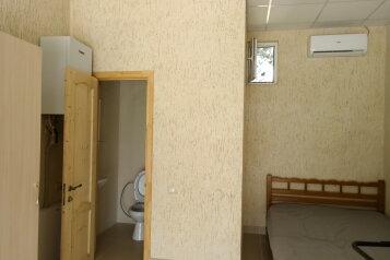 Дом, 25 кв.м. на 3 человека, 1 спальня, Центральная улица, 2, Небуг - Фотография 1