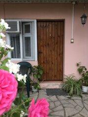 Гостевой дом «Отдых у моря», Заозёрная улица, 22 на 3 комнаты - Фотография 1