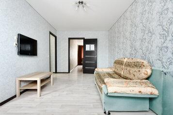 2-комн. квартира, 45 кв.м. на 4 человека, проспект Ленина, 93, Ростов-на-Дону - Фотография 1