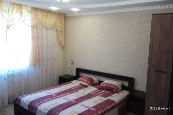 Дом, 70 кв.м. на 7 человек, 3 спальни, улица Горького, 15А, Евпатория - Фотография 1