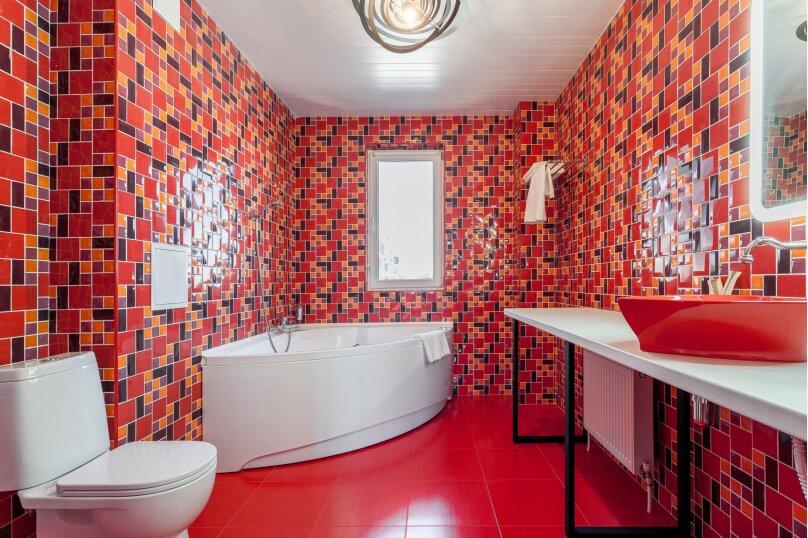 Отель «Marton Palace», улица Мира, 70 на 60 номеров - Фотография 74