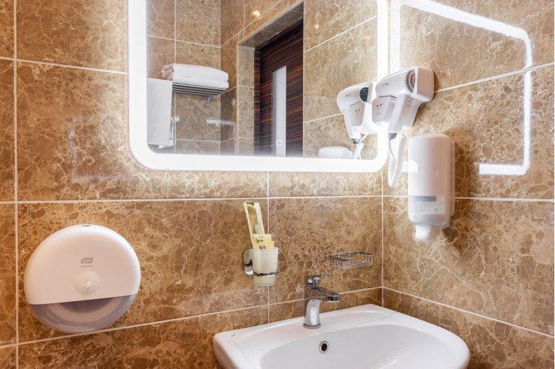 Отель «Marton Palace», улица Мира, 70 на 60 номеров - Фотография 91