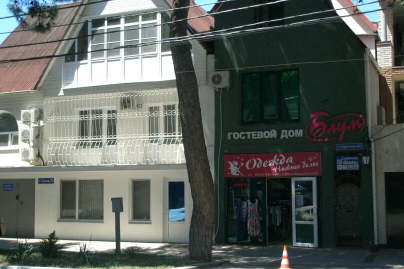 """Гостевой дом """"БЛУМ"""", Крымская улица, 31А на 10 комнат - Фотография 14"""