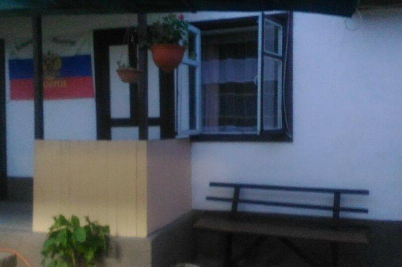 """Гостевой дом """"На Садовой 12А"""", Садовая улица, 12-А на 7 комнат - Фотография 29"""