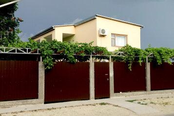 Частное домовладение, улица Слесова, 117/2 на 7 комнат - Фотография 1