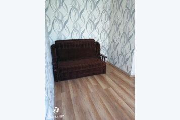 2-комн. квартира, 35 кв.м. на 3 человека, Харьковская улица, 33, Ейск - Фотография 1