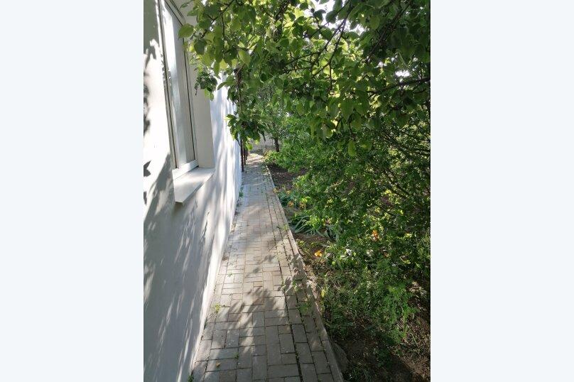 Дом, 120 кв.м. на 7 человек, 2 спальни, Пионерская улица, 15А, Витязево - Фотография 9