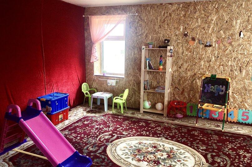 """Гостевой дом """"Пегас"""", Донецкая, 92 на 20 комнат - Фотография 10"""