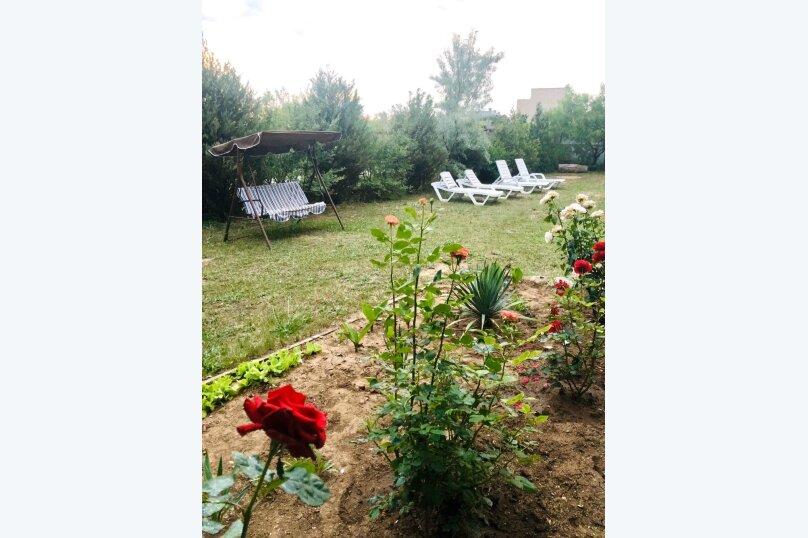 """Гостевой дом """"Пегас"""", Донецкая, 92 на 20 комнат - Фотография 11"""