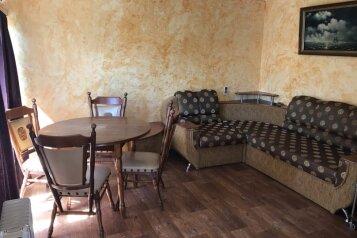 Дом, 60 кв.м. на 4 человека, 2 спальни, Коммунальная улица, 1/3, Евпатория - Фотография 1