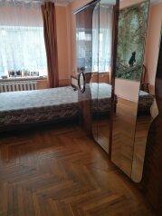 Дом, 120 кв.м. на 7 человек, 2 спальни, Пионерская улица, 15А, Витязево - Фотография 1