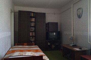 Дом на 10 человек, 5 спален, Гражданская улица, 16, Керчь - Фотография 1