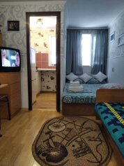 Частный дом, отдельное строение, 21 кв.м. на 3 человека, 1 спальня, Интернациональная улица, 65Б, Евпатория - Фотография 1