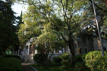 """Гостевой дом """"Олива Парк"""", Поликуровская улица, 25к8 на 19 номеров - Фотография 1"""