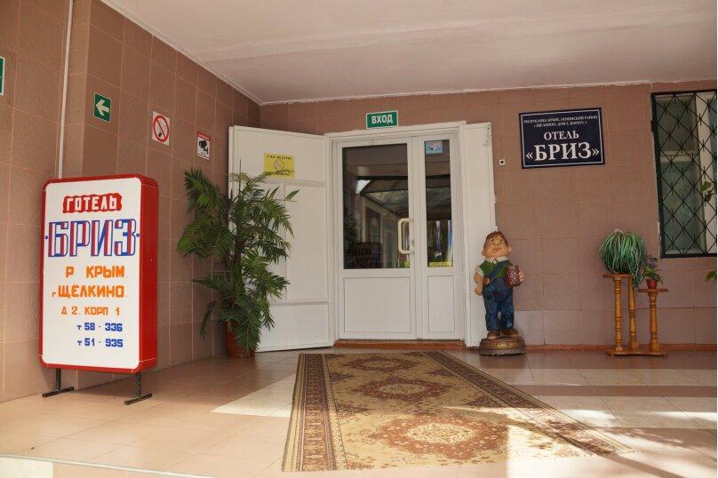 """Гостиница """"Бриз"""",  1 квартал, дом 2 на 47 номеров - Фотография 51"""
